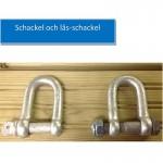 Schackel - ej låsbar - för Låg-Susanna™